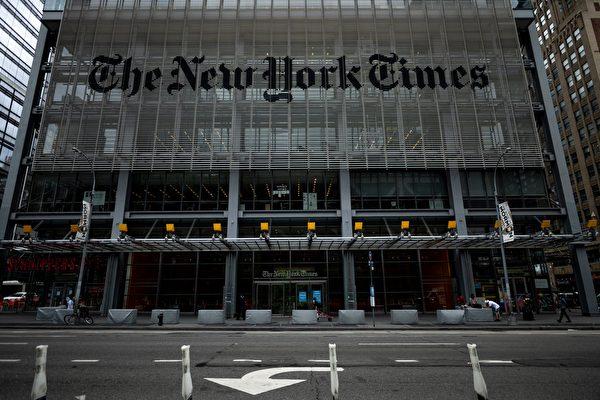 미국 뉴욕 맨해튼의 뉴욕타임스 본사 건물 | JOHANNES EISELE/AFP via Getty Images