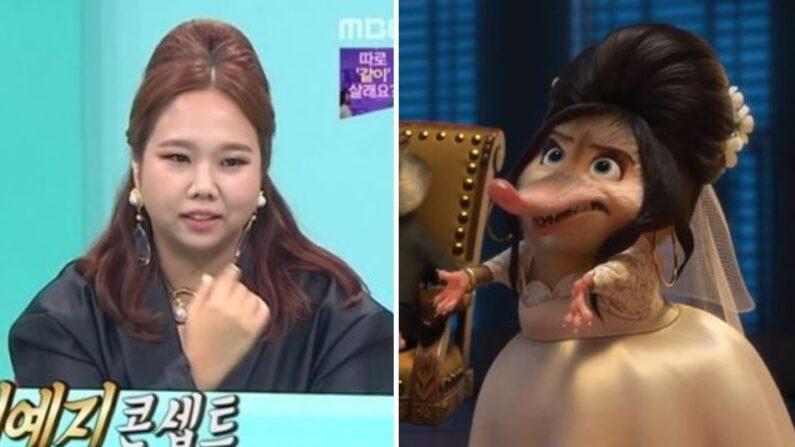 MBC, 주토피아 스틸컷