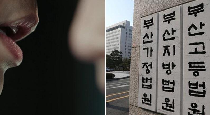 [좌] 기사와 관련 없는 자료 사진 | SBS 드라마 '귓속말' [우] 연합뉴스