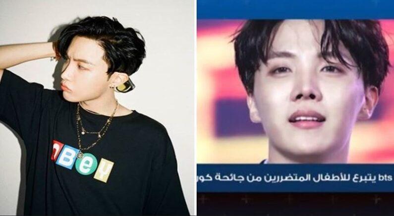 방탄소년단 인스타그램, '218TV'