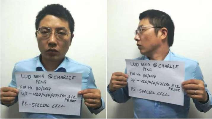 인도에서 분식회계 및 돈 세탁 혐의로 체포된 중국인 뤄상 | 인디아 투데이