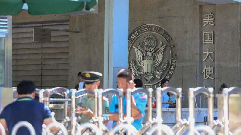 베이징의 주중 미 대사관 청사. 2018년 7월 26일 | Emmanuel Wong/Getty Images