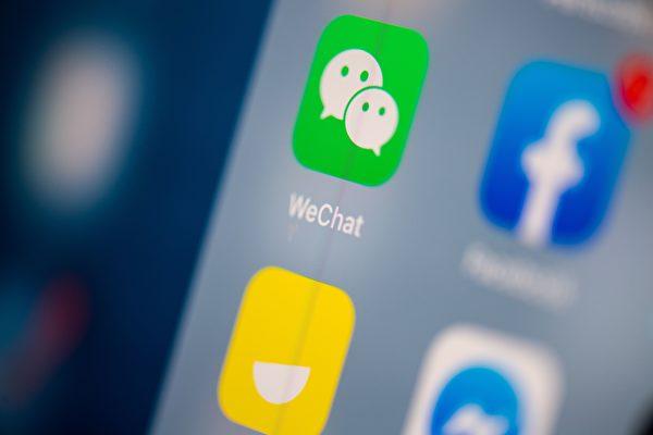 중국 메신저앱 위챗(WeChat) 로고 | MARTIN BUREAU/AFP via Getty Images