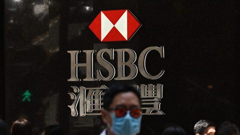 마스크를 착용한 시민이 홍콩의 한 HSBC 지점 앞을 지나고 있다. 2020.4.28 | ANTHONY WALLACE/AFP via Getty Images