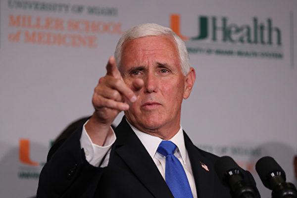 마이크 펜스 미 부통령 | Joe Raedle/Getty Images
