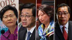 """""""해외에 가족·재산 둔 홍콩 관료들, 미국 제재에 크게 위축"""""""