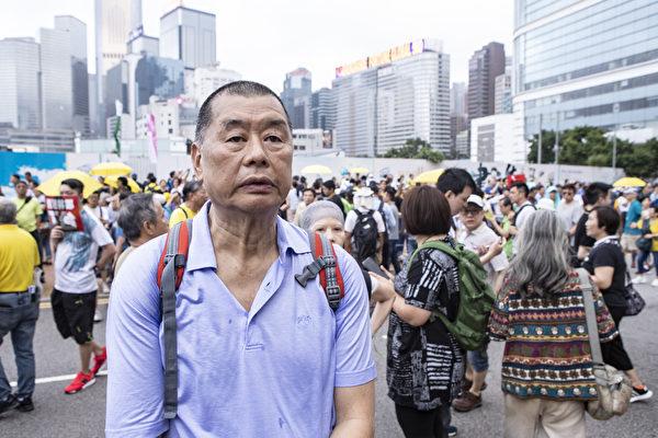 빈과일보 창업자 지미 라이(黎智英)가 10일 돌연 체포됐다.   위강(余鋼)/에포크타임스