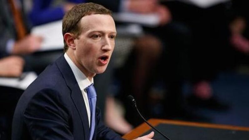 마크 저커버그 페이스북 CEO. 2018년 4월 10일    AP=연합뉴스