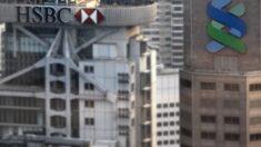 """홍콩안전법 지지했던 HSBC·스탠다드 차타드 """"美 제재 엄격 준수할 것"""""""