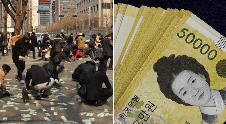 [좌] 기사와 관련 없는 자료 사진 / MBC '타임', [우] 연합뉴스