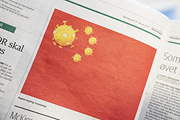 2020년 1월 27일 덴마크 매체 선덜랜드포스트는 중국 공산당 오성홍기의 다섯 개 별을 코로나바이러스 형태로 그려 공산주의가 '세계에서 가장 독한 바이러스'임을 풍자했다. | Ida Marie Odgaard/Ritzau Scanpix/AFP=연합뉴스