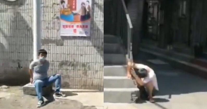 신장 지역에서 당국 허가 없이 외출했다가 붙잡힌 주민들이 철 난간 등에 수갑으로 묶여 있다. | 트위터 화면 캡처
