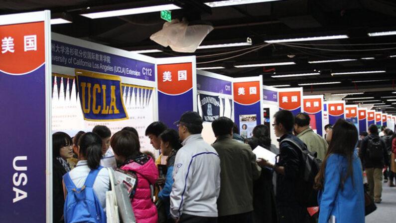 중국에서 열린 한 유학 박람회에서 미국 대학 유학정보를 알아보는 중국인 학생들 | GT