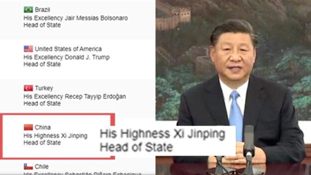 왜 시진핑만? '각하' 아닌 '전하'로 표기한 유엔 홈페이지 화제