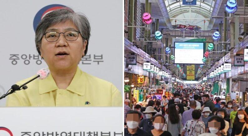 추석 연휴 앞두고 붐비는 전통시장/연합뉴스
