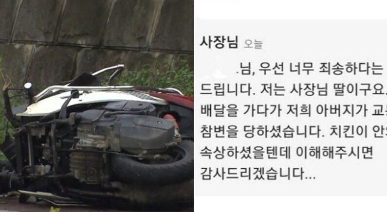 [좌] SBS, [우] 온라인 커뮤니티