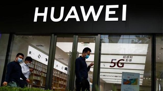 베이징의 한 화웨이 대리점 | 로이터=연합뉴스