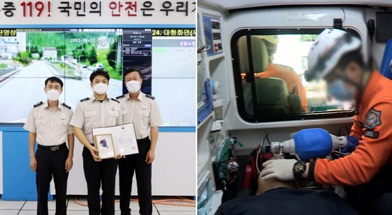 [좌] 강원도소방본부 [우] 연합뉴스