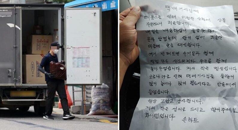 연합뉴스, 오마이뉴스 제공