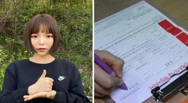 박진주 인스타그램(좌), 장기기증 서약서(우)뉴스1