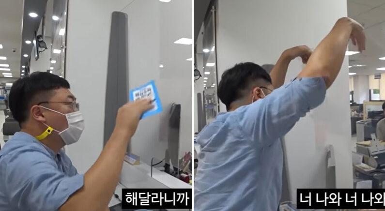 충주시 공식 유튜브 채널