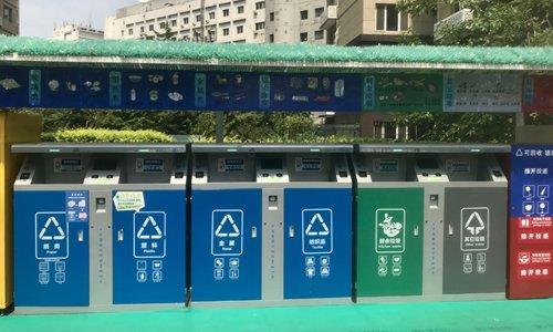 중국 베이징에 설치된 인공지능 안면인식 스마트 쓰레기통 | 연합뉴스