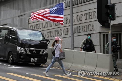 홍콩 주재 미국 영사관 | AP=연합뉴스