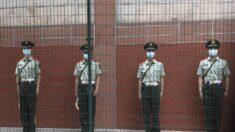 """中공안부 """"중국 세계에서 가장 안전한 나라"""" 자화자찬"""