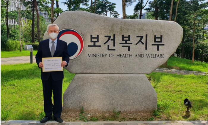 한국장기이식윤리협회 이승원 회장. | 한국장기이식윤리협회 제공