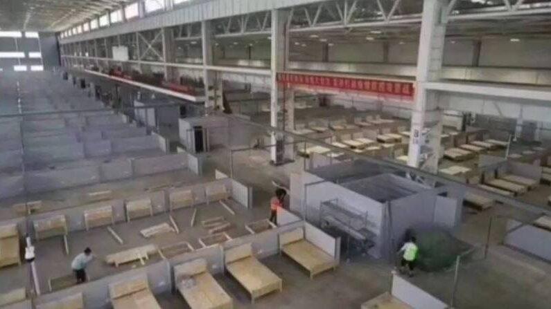 루이리시에서 긴급건설 중인 병상 1000여석 규모의 임시 병원 | 영상 캡처