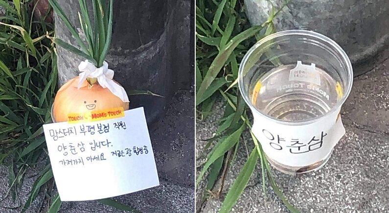 Facebook '인천 대신 전해드립니다'