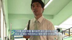 지하철역에서 인터뷰 요청받은 한 청년이 '인생 명언'을 남겼다