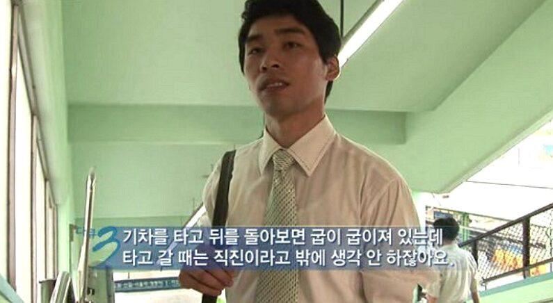 KBS2 '다큐멘터리 3일'