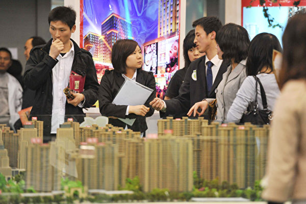 중국 베이징에서 열린 한 주택 박람회 | STR/AFP/Getty Images