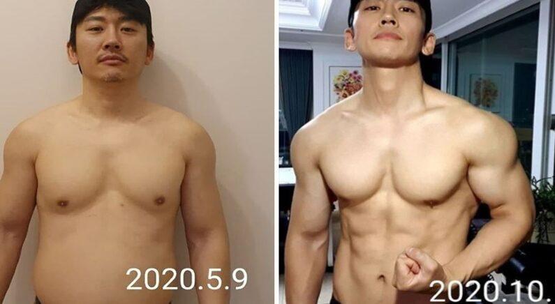 박지헌 인스타그램