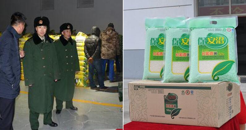 헝정그룹 바오안자오 농공업유한공사(왼쪽)와 바오안자오 스테비아 감미료 | 바이두