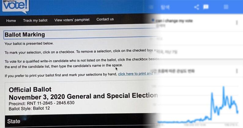 [좌] 미국 워싱턴 주의 온라인 투표용지 발급화면 [우] 구글 트렌드 | 에포크타임스; 구글 트렌드 화면 캡처