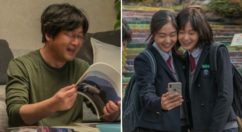기사와 관련 없는 자료 사진 / 영화 '미성년'
