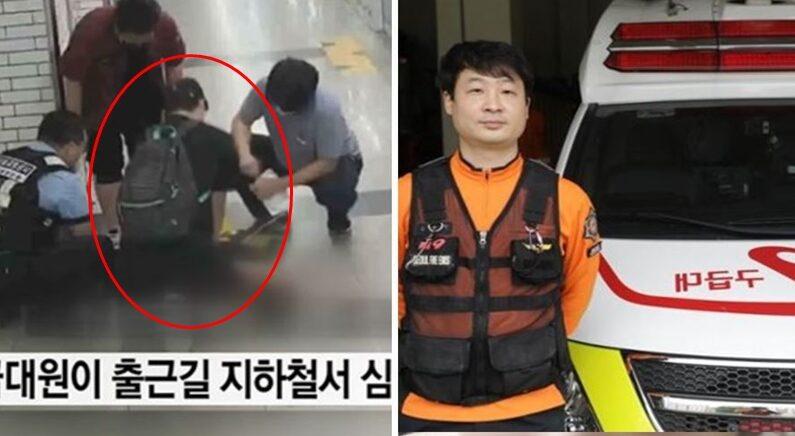 YTN(좌) 서울시 소방재난본부 제공(우)
