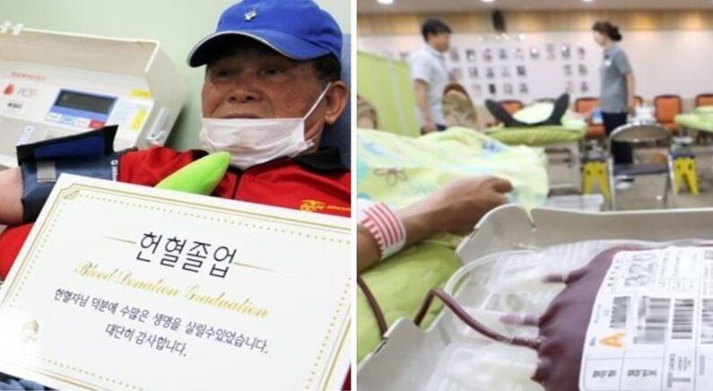 대전 헌혈의 집 제공(좌), 연합뉴스(우)