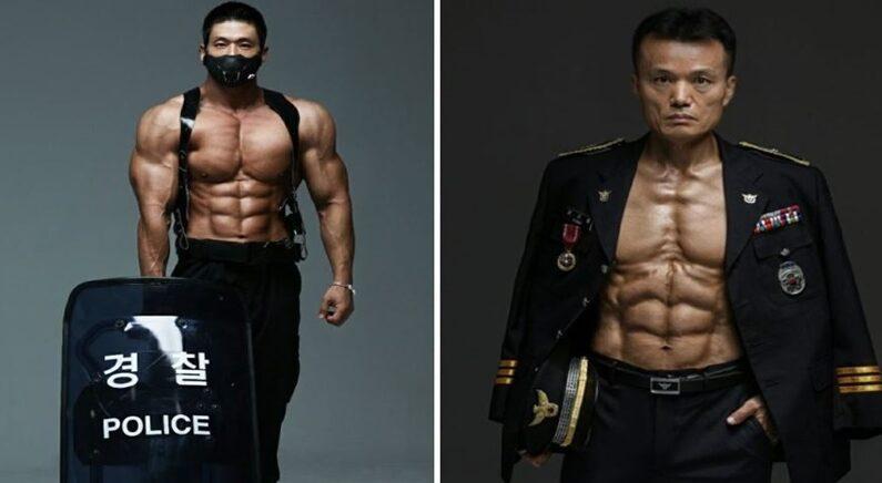 경기남부지방경찰청