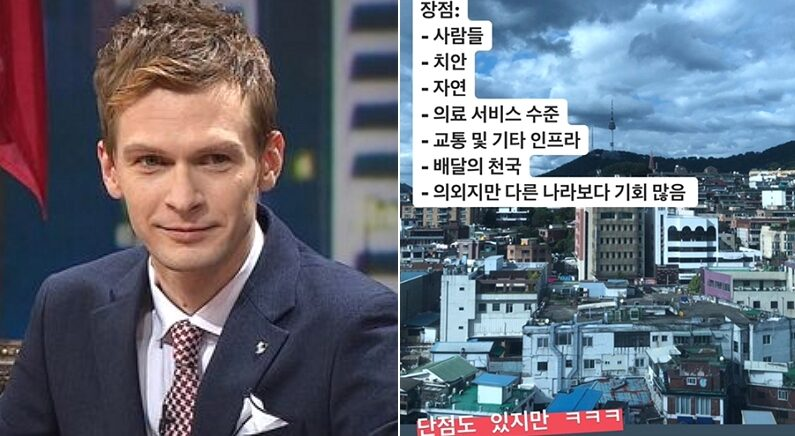 [좌] JTBC '비정상회담', [우] 일리야 인스타그램