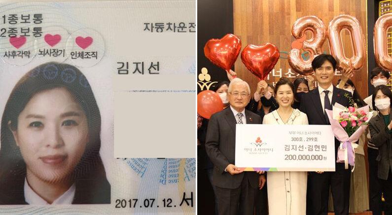 [좌] 김지선 인스타그램 [우] 서울 사회복지공동모금회