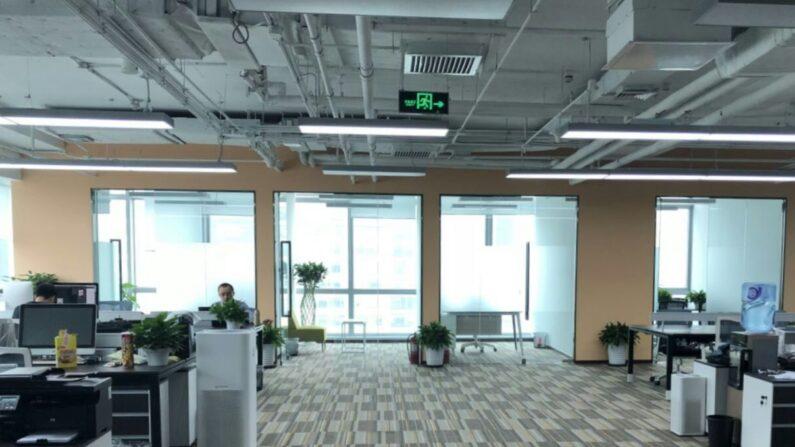 기사와 직접 관련 없는 자료 사진. 베이징의 한 사무실 | aware