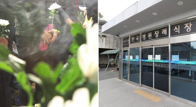 [좌] 기사와 관련 없는 자료 사진 [우] 코로나19 확진자가 다녀간 전남 순천 장례식장   연합뉴스
