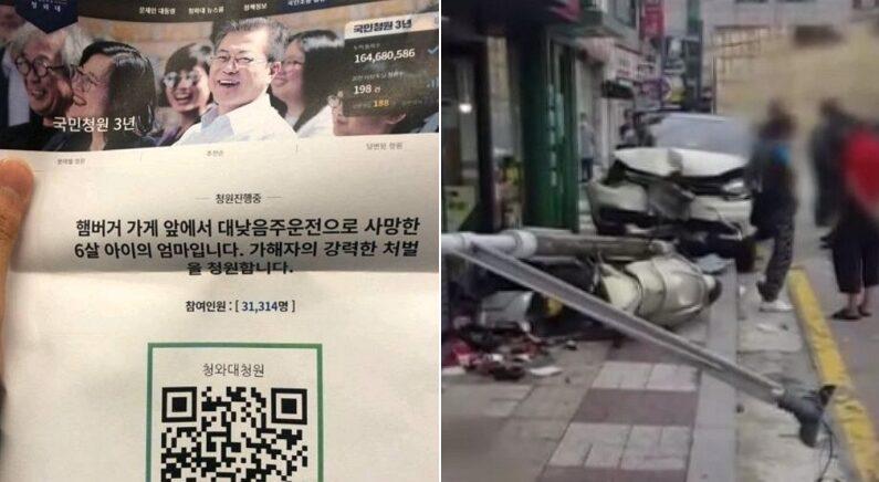 [좌] 트위터 캡쳐, [우] SBS