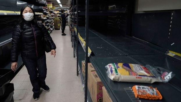 중국의 한 마트 쌀 코너 | AP=연합뉴스