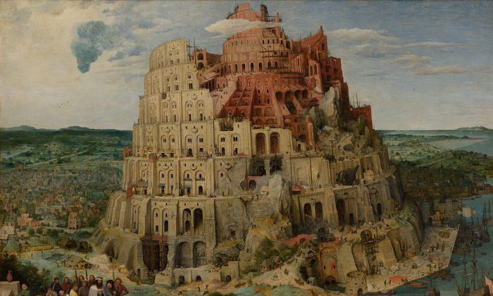 '바벨탑'...하늘에 닿으려는 인간의 자만심을 쪼개다