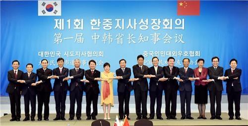 중국인민 대외우호협회가 주최한 한 행사 장면 | 연합뉴스