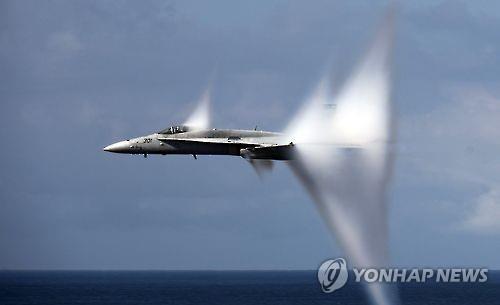 음속 돌파하는 F/A-18C 호넷 전투기. 기사와 관련 없음. | 연합뉴스